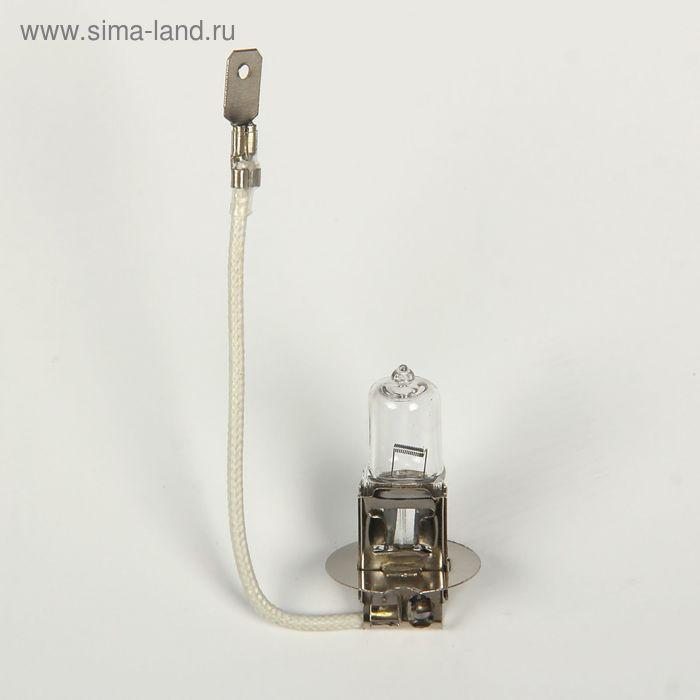 Галогенная лампа TORSO H3, 3300 K, 12 В, 55 Вт