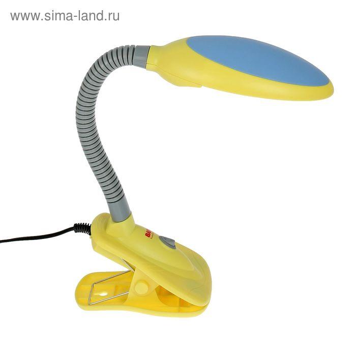 """Светильник на прищепке """"Знайка"""", жёлтый"""