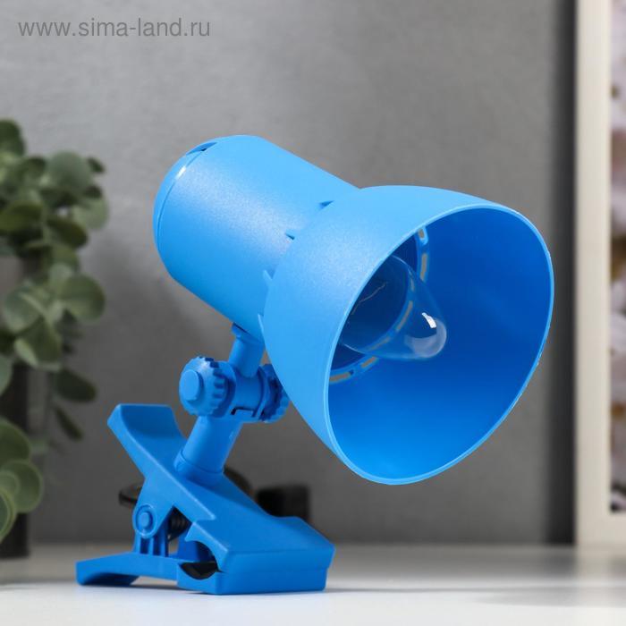 """Светильник на прищепке """"Надежда 1-мини"""", синяя лазурь"""