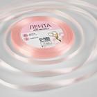 Лента атласная, 6мм, 23±1м, №43, цвет нежно-розовый