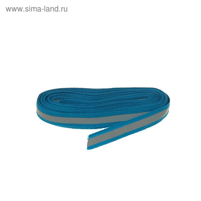 Лента со светоотражающей полосой, ширина-10мм, 5±1м, цвет синий