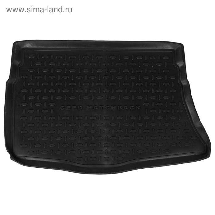 Коврик в багажник Kia Ceed 2007-2013 гг., хэтчбек