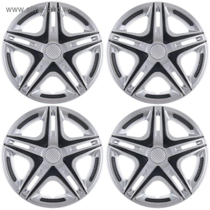 """Колпаки колесные R15 """"Дакар"""" Super Silver, набор 4 шт."""
