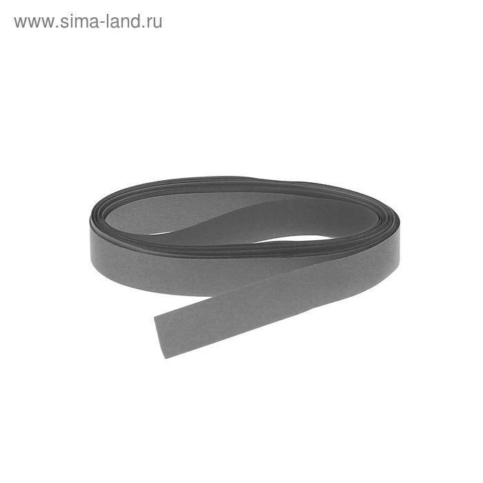 Лента светоотражающая, ширина-10мм, 5±1м, цвет серый