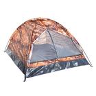Палатка туристическая Sande II 2х-местная, цвет лес