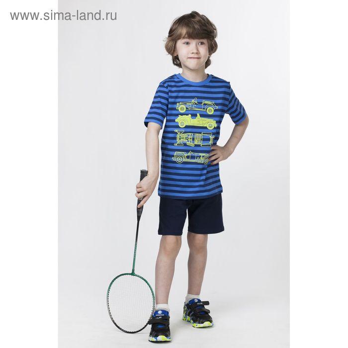 Комплект для мальчика (футболка+шорты), рост 122 см (64), цвет тёмно-синий (арт. CAK 9495)