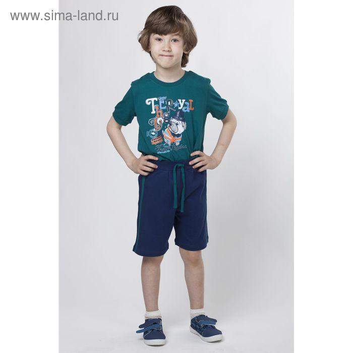 Комплект для мальчика (футболка, шорты), рост 104 см (56), цвет зелёный/тёмно-синий (арт. CAK 9496)