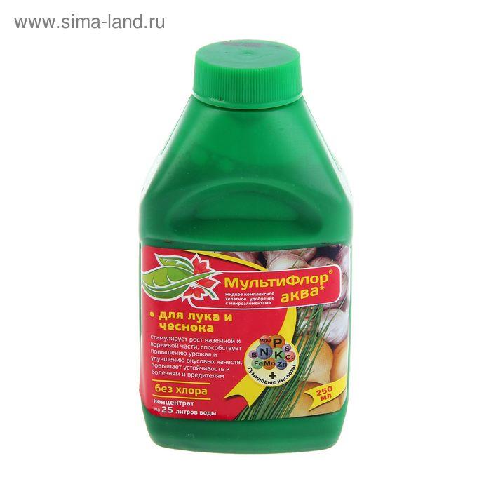 Удобрение Мультифлор Аква для лука, чеснока, 250 мл