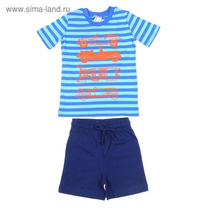 Комплект для мальчика (футболка+шорты), рост 98 см (56), цвет синий/тёмно-синий (арт. CAK 9495)