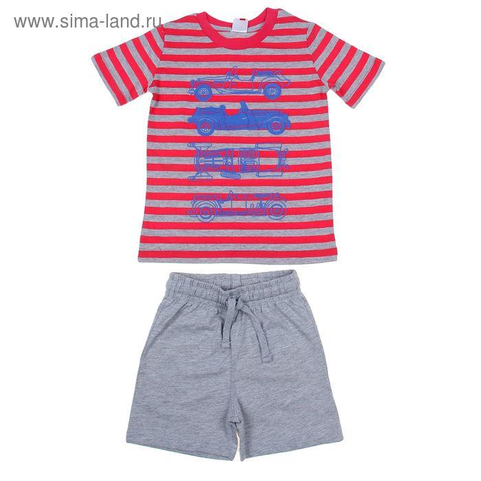 Комплект для мальчика (футболка+шорты), рост 92 см (56), цвет красный/меланж (арт. CAK 9495)