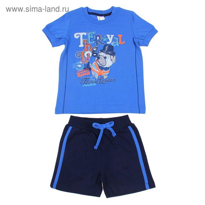 Комплект для мальчика (футболка, шорты), рост 104 см (56), цвет синий/тёмно-синий (арт. CAK 9496)