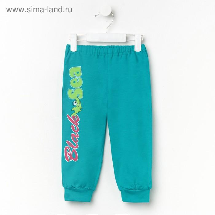 Капри для девочки, рост 98 см (26), цвет бирюза Р507754_Д