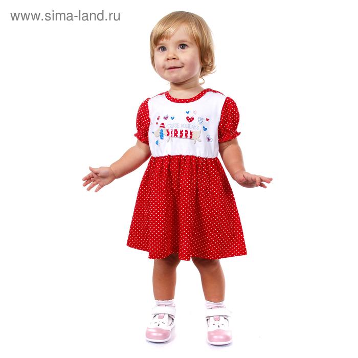 """Платье для девочки """"Такса"""", рост 80 см (50), цвет белый+красный горох ДПК881001н"""