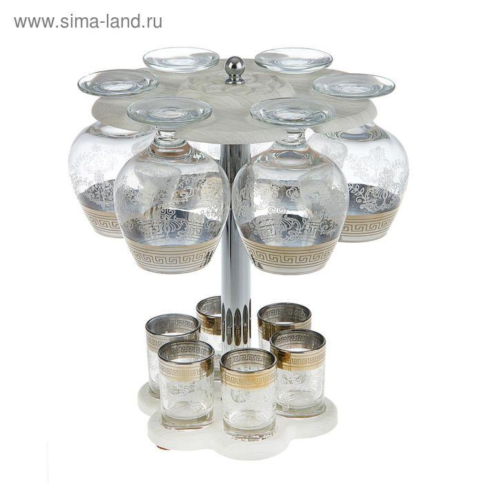 Мини-бар 12 предметов коньяк, гравировка, белый  350/50 мл
