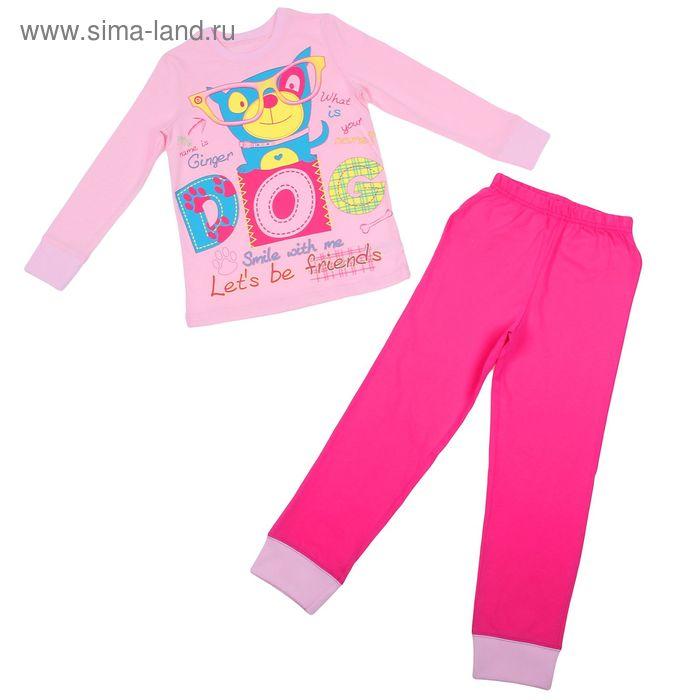 Пижама для девочки, рост 122 см (7 лет), цвет фуксия+св.розовый М330_Д