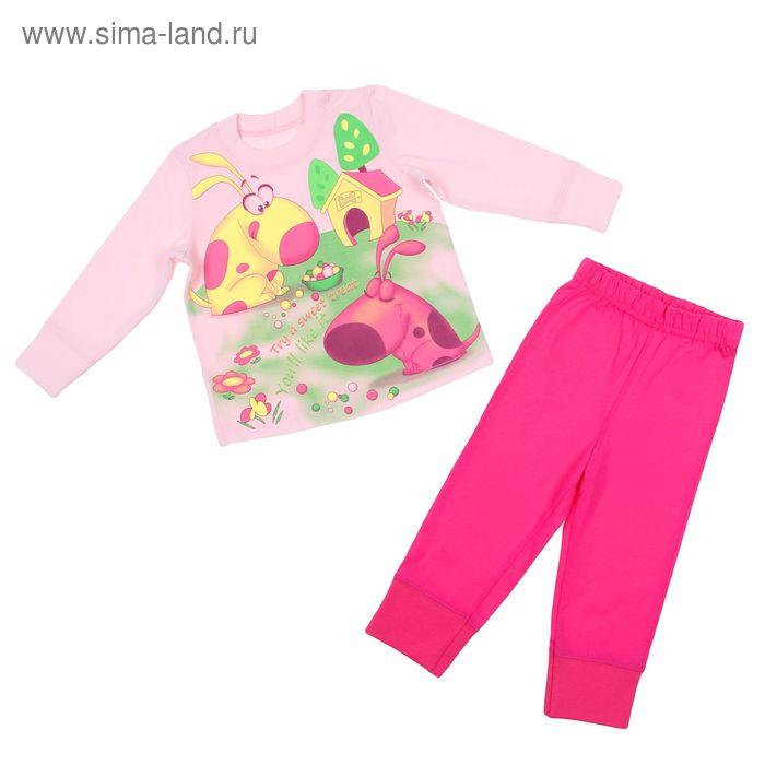 Пижама для девочки, рост 80 см (12 мес), цвет фуксия+св.розовый М329_М
