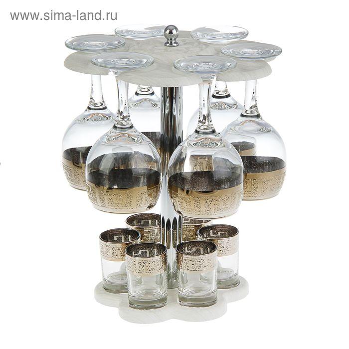 Мини-бар 12 предметов вино, кристалл, белый 240/50 мл