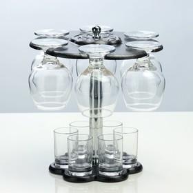Мини-бар 12 предметов коньяк, гладье 350/50 мл