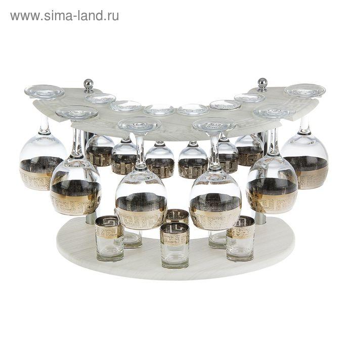 Мини-бар 18 предметов вино, кристалл, белый 240/55/50 мл