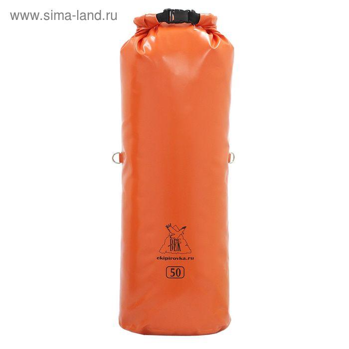 """Гермомешок """"Век"""", 50 л, цвет оранжевый"""