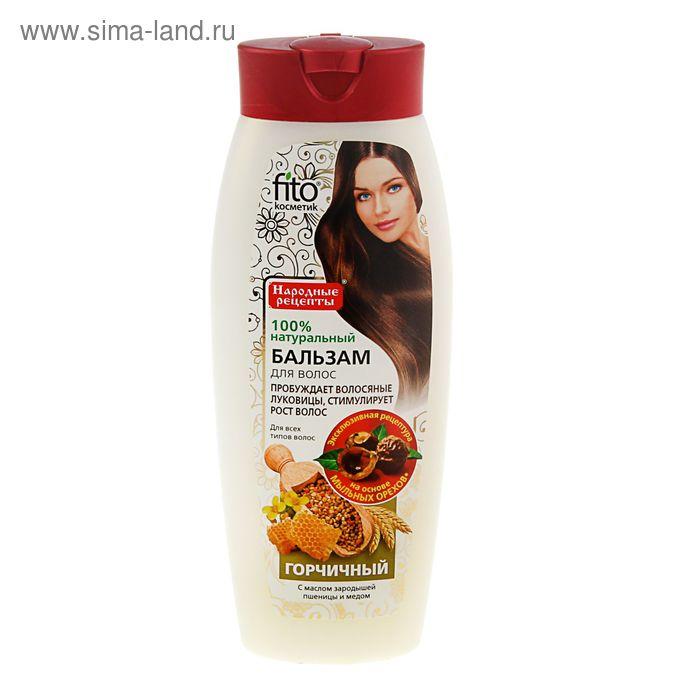 Бальзам для всех типов волос «Народные рецепты» Горчичный с маслом зародышей пшеницы и медом, 450 мл