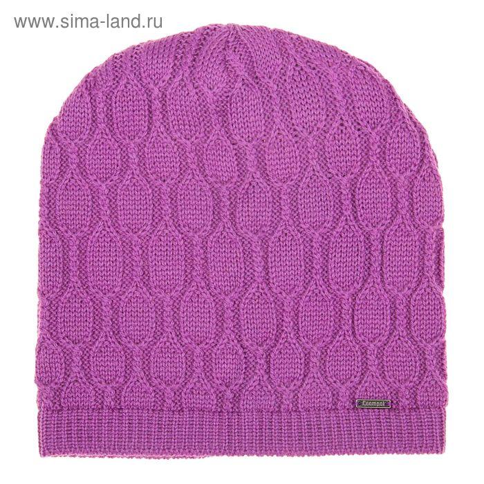 """Шапка женская """"МИРРА"""" демисезонная, размер 56-58, цвет сиреневый 415065"""