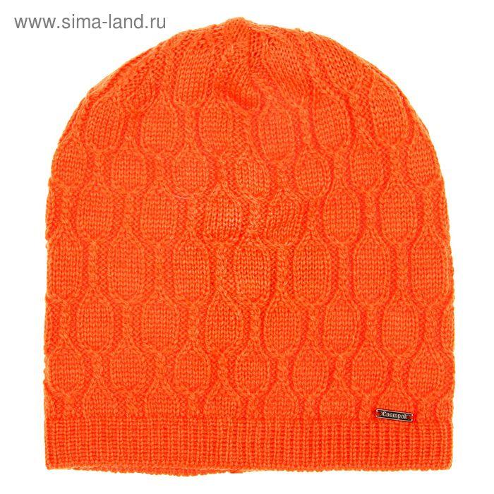 """Шапка женская """"МИРРА"""" демисезонная, размер 56-58, цвет оранжевый 415016"""