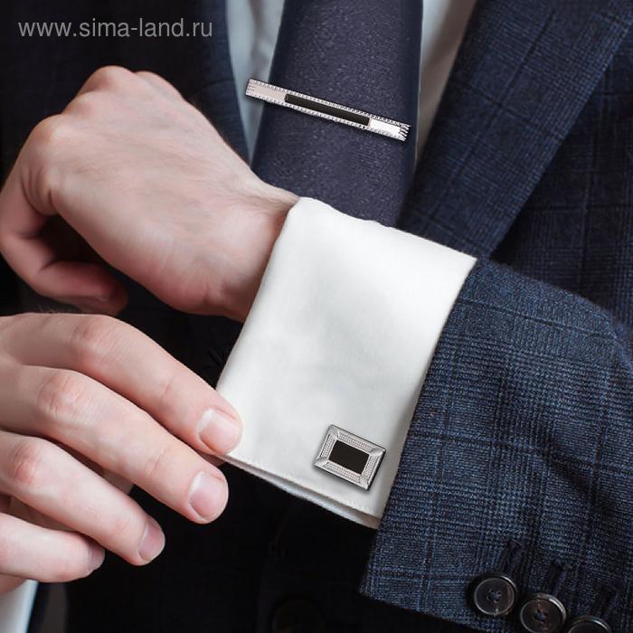 """Набор мужской """"Запонки + зажим для галстука"""", неровный прям-ник с чёрной эмалью, цвет серебро"""