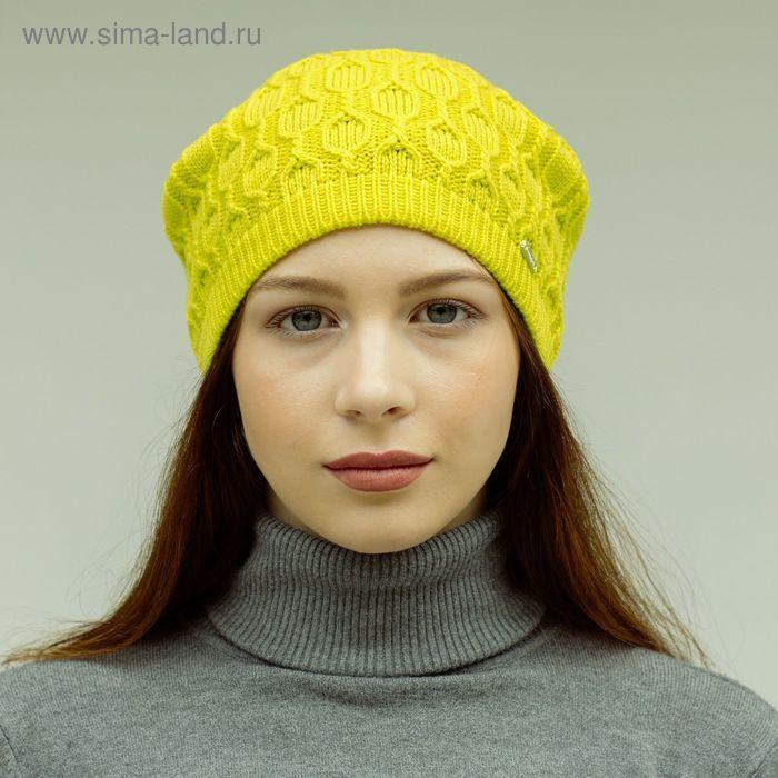 """Шапка женская """"МИРРА"""" демисезонная, размер 56-58, цвет лимонный 415032"""