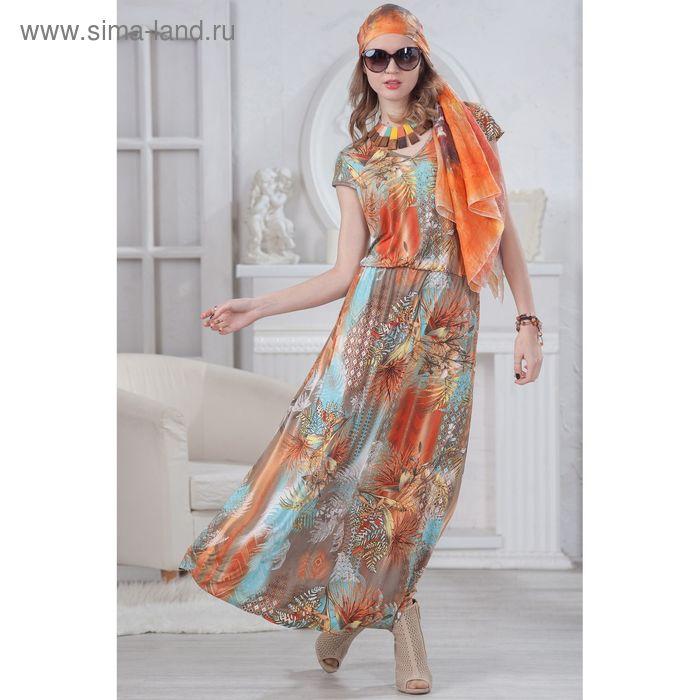 Платье женское 4513а, размер 46, рост 164 см, цвет оранжевый/бирюзовый/белый