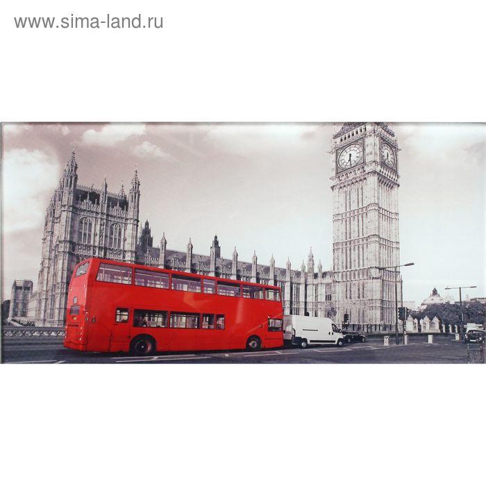 Декор London 2, 398х198 мм