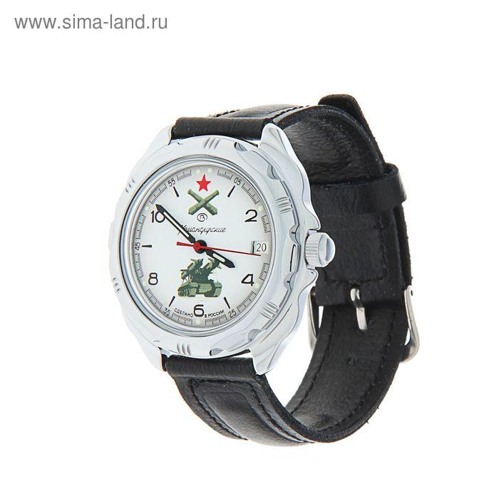 """Часы наручные Восток """"Командирские"""" серия 211275"""