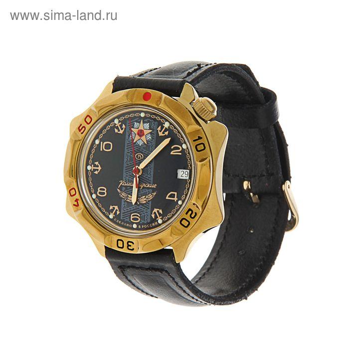 """Часы наручные Восток """"Командирские"""" серия 539301"""