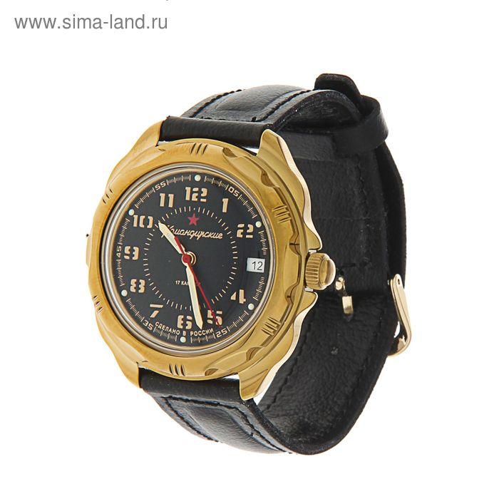 """Часы наручные Восток """"Командирские"""" серия 219123"""