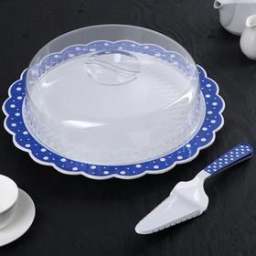 Набор 'Горошек' 3 предмета: блюдо 37 см с крышкой, лопатка-нож, цвет бело-синий Ош