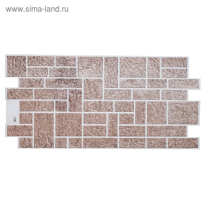 Панель ПВХ Камень пиленый коричневый 980*498