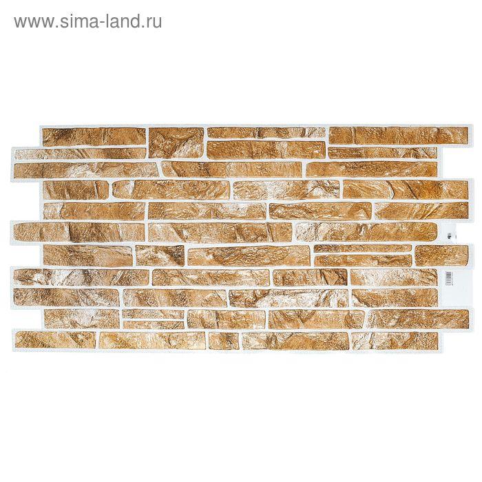 Панель ПВХ Сланец коричневый 1020*495