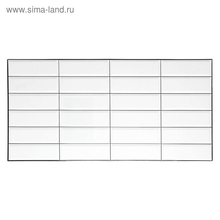 Панель ПВХ Плитка Белая черный шов 955*480