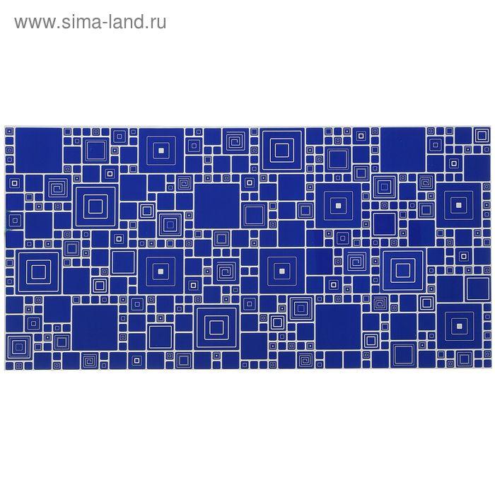 Панель ПВХ мозаика «Палитра индиго»