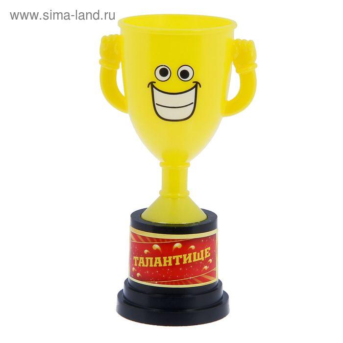 """Кубок """"Талантище"""""""