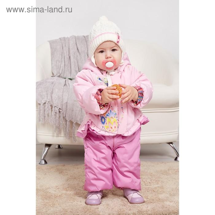 """Комплект ясельный """"Котики"""" (куртка+полукомбинезон), рост 86 см, цвет розовый 481П"""