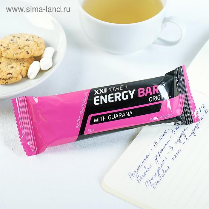 """Батончик """"Energy Bar"""" с гуараной, 50 г Оригинальный / шоколадная глазурь"""