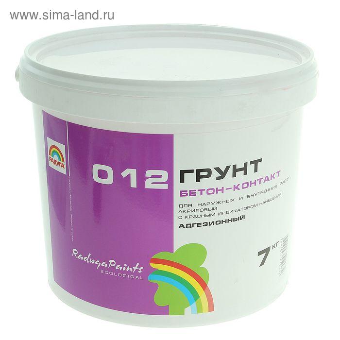 Грунт акриловый для наружных и внутренних работ Радуга 012, 7 кг, бетон-контакт