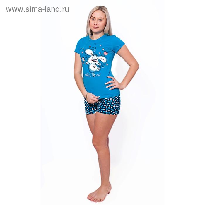 Комплект женский (футболка, шорты) ТК-538К МИКС, р-р 44