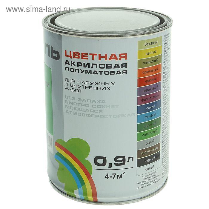 Эмаль 220 акриловая полуматовая для наружных и внутренних работ COLORS 0,9 л, салатовая