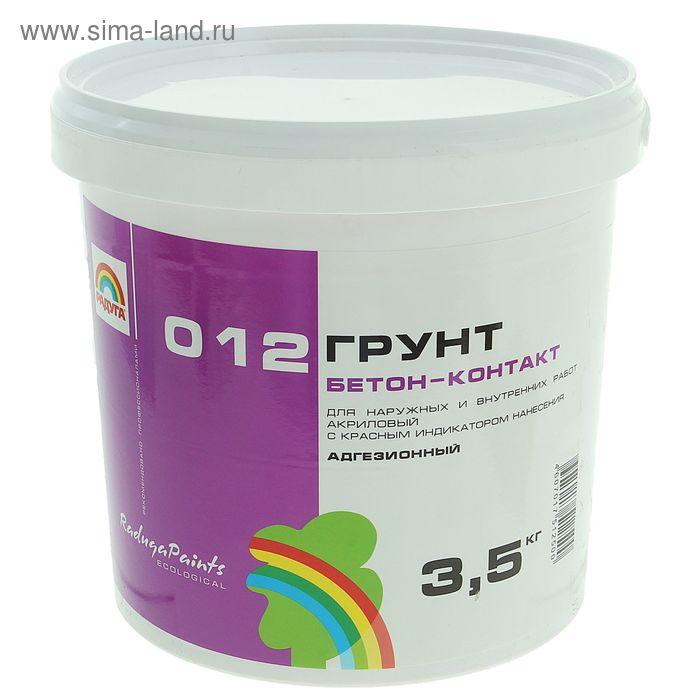 Грунт акриловый для наружных и внутренних работ Радуга 012, 3,5 кг, бетон-контакт