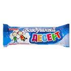 """Батончик """"Воздушный Десерт"""" 42 г"""