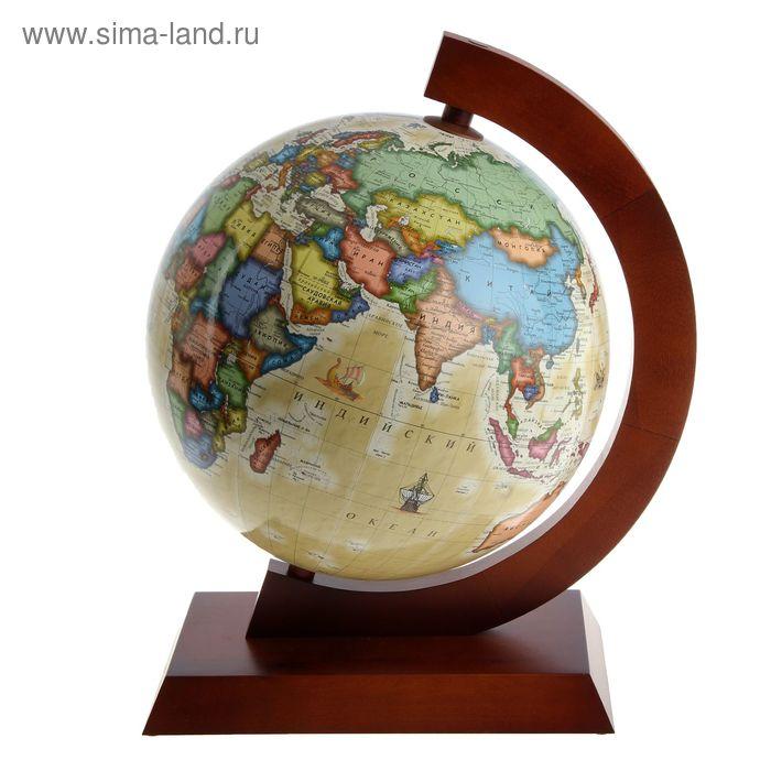 Глобус античный диаметр 320мм в деревяной оправе