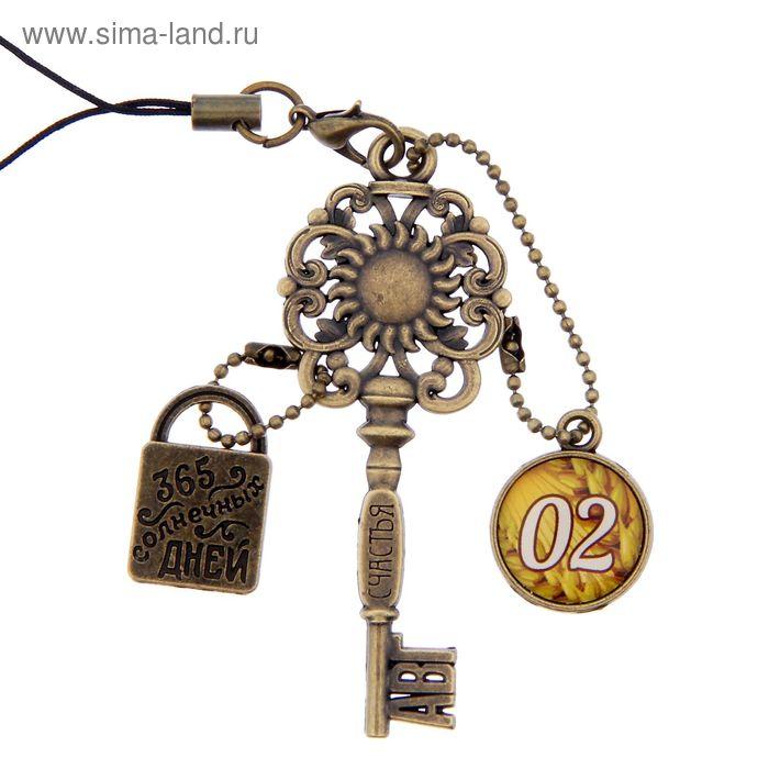 """Ключ сувенирный """"2 Августа"""", серия 365 дней"""