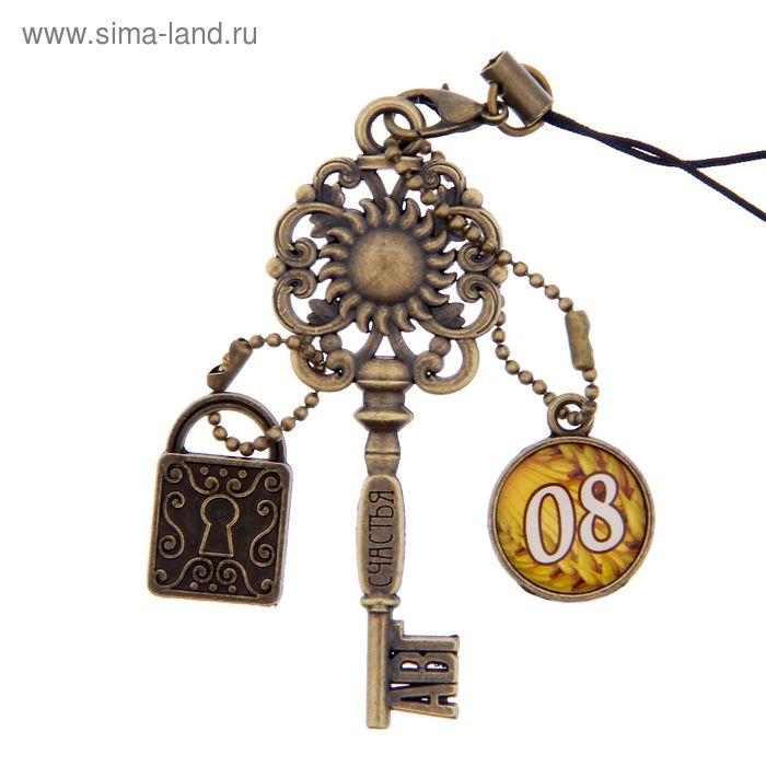 """Ключ сувенирный """"8 Августа"""", серия 365 дней"""